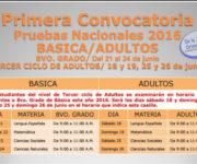 pruebas-nacionales-2016
