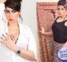 """REDACCIÓN DELAZONAORIENTAL.NET Qandeel Baloch, conocida como la """"Kim Kardashian"""" pakístaní por los sensuales vídeos que colgaba en internet, murió estrangulada por su hermano en un nuevo caso en Pakistán de […]"""