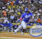 REDACCIÓN DELAZONAORIENTAL.NET Santo Domingo -Los Tigres del Licey se impusieron 7-0 sobre Aguilas Cibaeñas en el quinto partido de la Serie Final celebrado este martes en el Estadio Cibao colocando […]